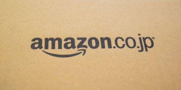 「Amazon」での還元率が3%超になる裏ワザ