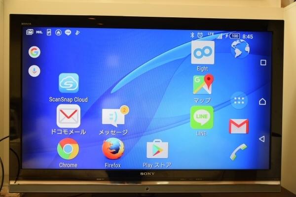 スマートフォンの画面がテレビに表示された