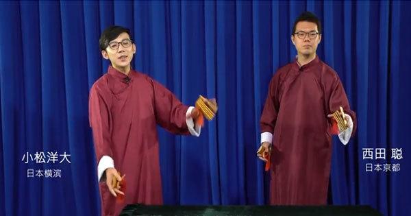中国で活躍する日本人漫才師たち