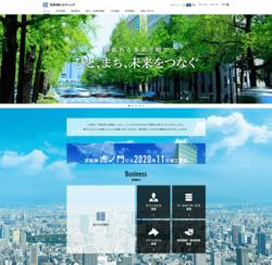 京阪神ビルディングは、「オフィスビル」「データセンタービル」「ウインズビル」「商業施設・物流倉庫」の4分野で事業用不動産の賃貸事業を行っている会社。