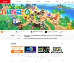 任天堂は、「Nintendo Switch」などのゲーム機およびゲームソフトの製造・販売を主力とする企業。
