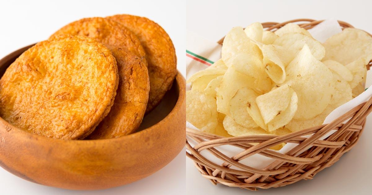 ポテチとせんべい、どっちが塩分多い?身近な食品で減塩対策