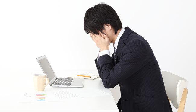 若者が次々辞めていく会社の制度的問題点