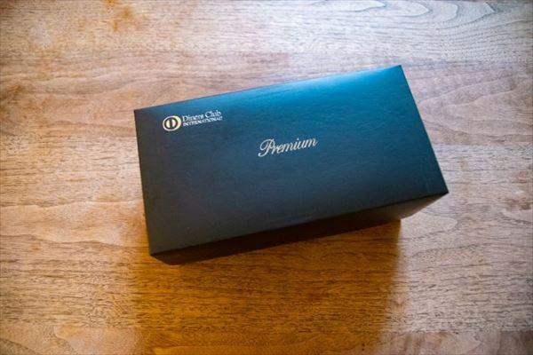 「ダイナースクラブ」から届いた若干大きめの箱