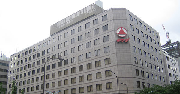 武田薬品の巨額買収、市場の懸念