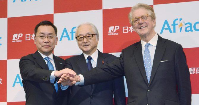 日本郵政は昨年末、米アフラックと2700億円を出資する契約を結んでいる