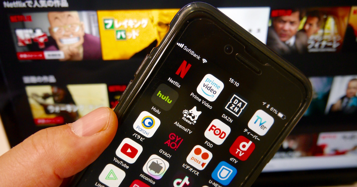民放テレビ局とネット動画サービスの「微妙な均衡」が崩れる日