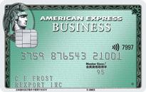「アメリカン・エキスプレス・ビジネス・カード」のカードフェイス