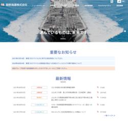 飯野海運は、海運と不動産の二つの事業を柱とする独立系の海運会社。