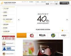 フジオフードシステムは「まいどおおきに食堂」「串家物語」などを展開する企業。