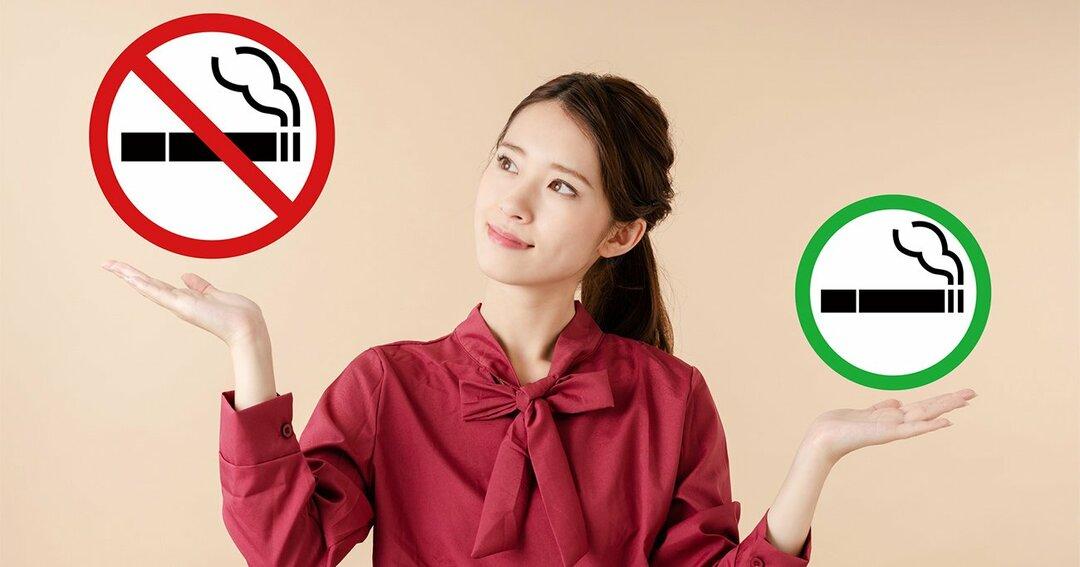 写真:禁煙,喫煙