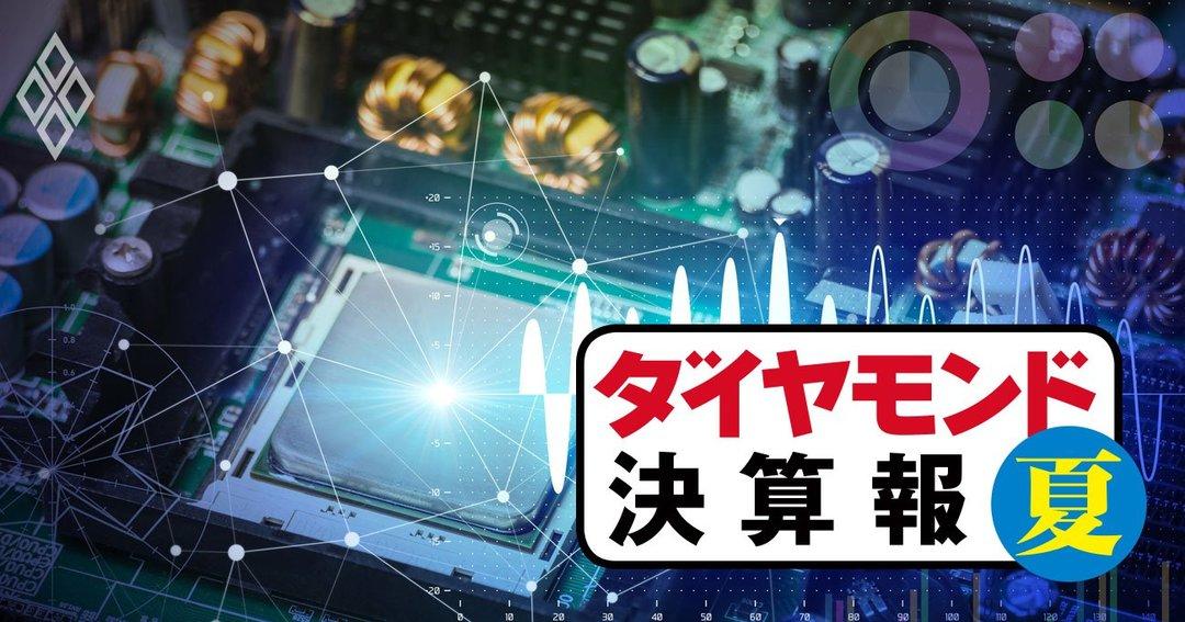 日本電産・村田製作所…電子部品6社、コロナ前から2割超増収の「勝ち組3社」は?