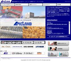 アークランドサカモトは、新潟県を中心に巨大ホームセンターを展開している企業。