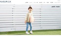 ナルミヤ・インターナショナルは、子ども向けアパレル事業を手掛ける企業。