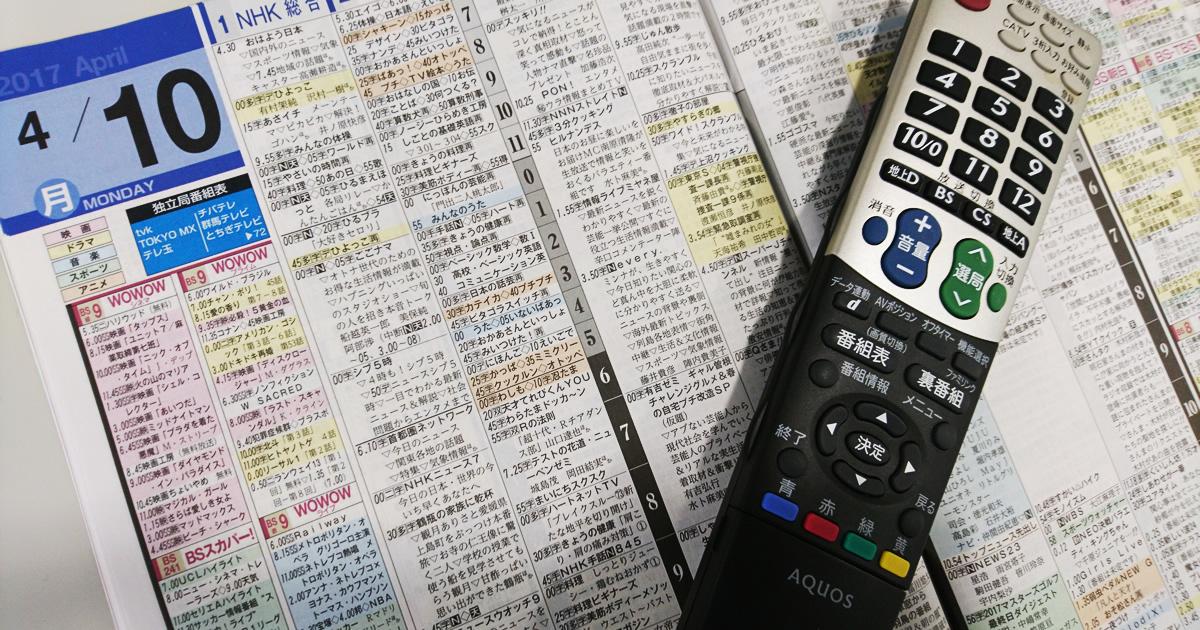 オネエ大活躍のテレビ番組はLGBT理解に寄与するか