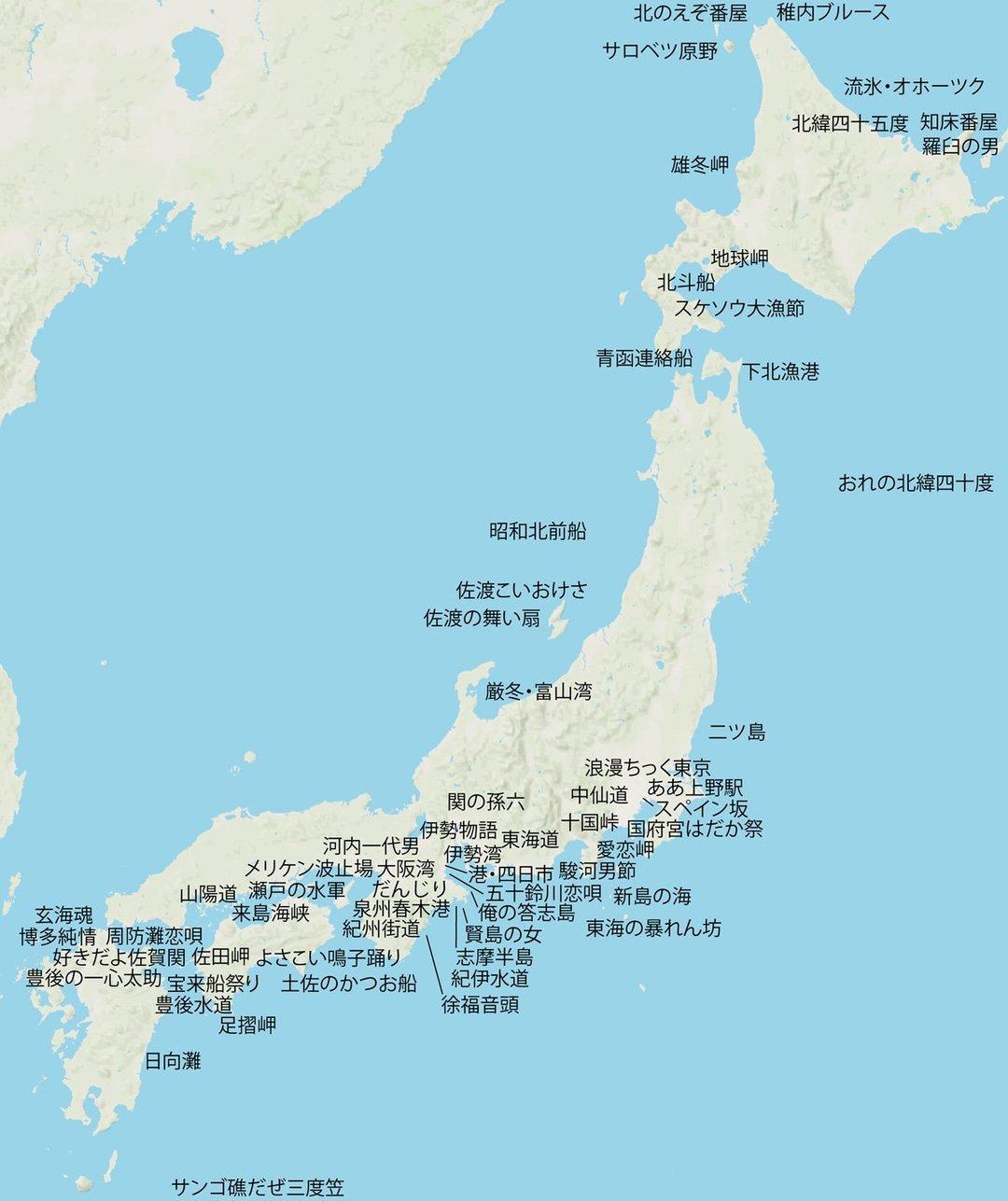 「津軽海峡」「襟裳岬」「天城越え」<br />演歌のモチーフがいつも地名である理由