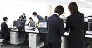 「働き方改革相」新設で整理する4つの問題点