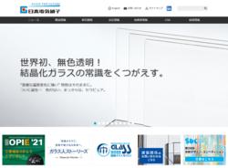 日本電気硝子は、薄型パネルディスプレイ用ガラスやガラスファイバーなどの製造・販売をおこなっている大手ガラスメーカー。