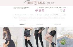 夢展望は、女性向け衣料やファッション雑貨、靴などをネット通販で販売する企業。RIZAPグループ傘下。