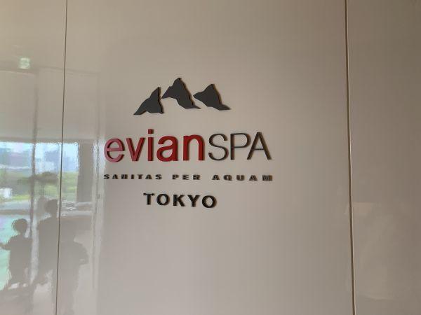 パレスホテル東京のプール