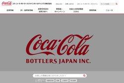 コカ・コーラ ボトラーズジャパンHDは、大手飲料メーカー。
