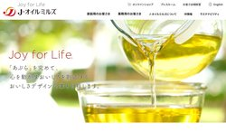 J-オイルミルズは油脂や油脂加工品を手掛ける企業。