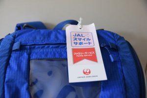 「JALスマイルサポート」のタグ