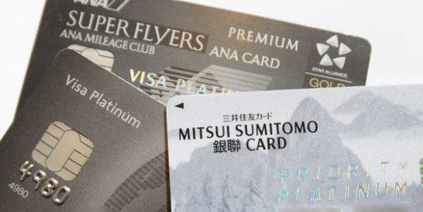 「銀聯カード」を日本で使うメリットを解説