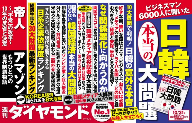 【芸人】元ほっしゃん。星田英利、自称「ネトウヨ」に飲食代奢ったと報告「聞いたら無職やねんて。ネトウヨの本質を見たわ。。。涙」★3 YouTube動画>14本 ->画像>131枚