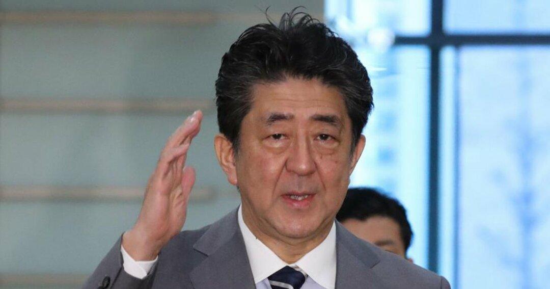 政治は右、経済は左で歴代最長総理になったが… (c)朝日新聞社
