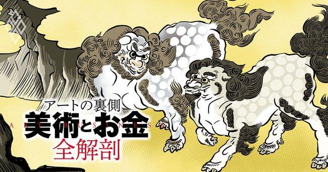 日本美術史「縄文~明治時代」を一挙解説!土偶から洋画との融合まで