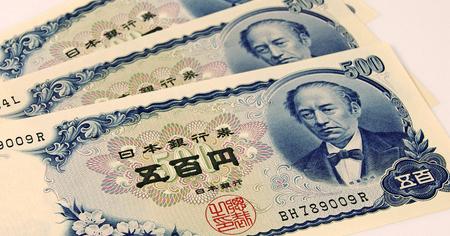 「500円札」の画像検索結果