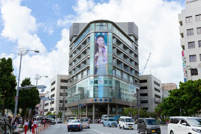 琉球新報本社にかかる安室奈美恵の巨大ポスター