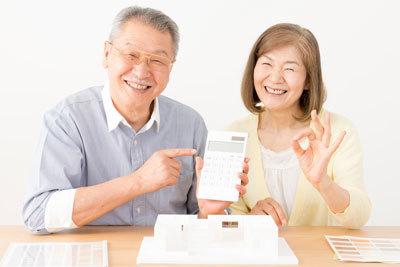 毎月わずかな利息支払いだけですむ「高齢者限定の住宅ローン」、一見怪しいその中身とは?