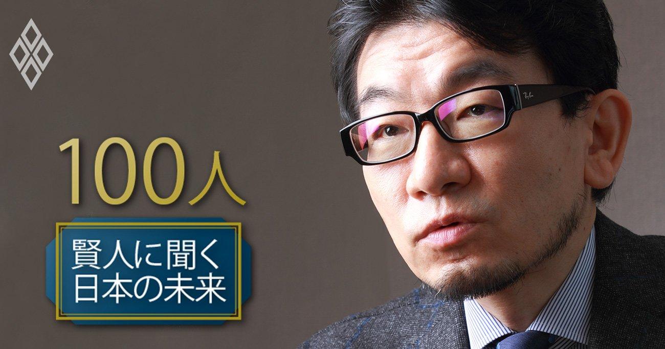 経済の「日本化」が先進国で常態化、脱出の鍵が気候変動対策である理由