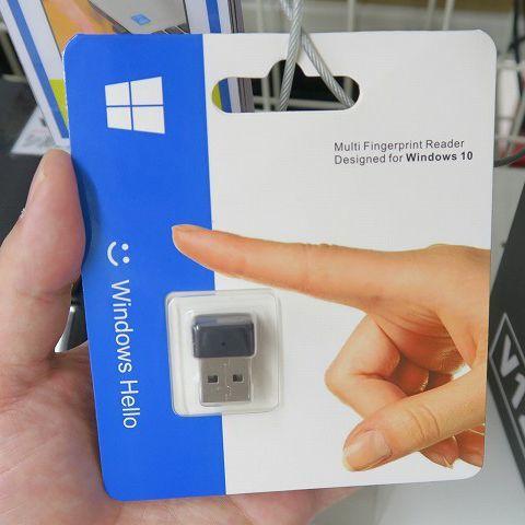 タッチするだけで高速ログイン! Windows Hello対応の指紋認証リーダー