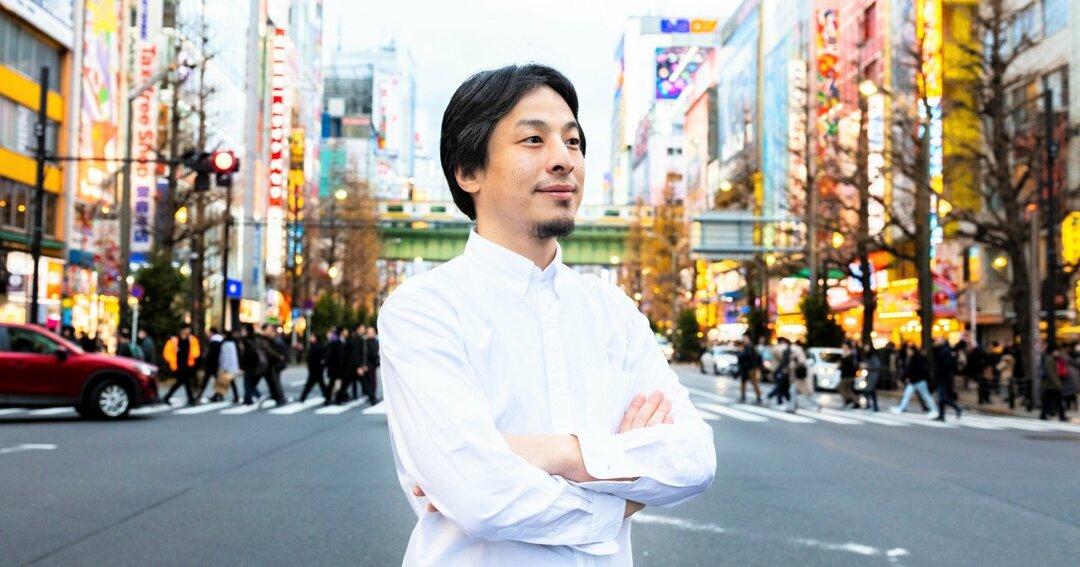 【インタビュー】ひろゆきが考える「日本がダメになった瞬間はどこだったのか」