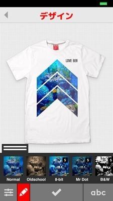 オリジナル作品をデザインする楽しさに加え、売上げの10%が還元されるTシャツマーケットプレイスSnaptee