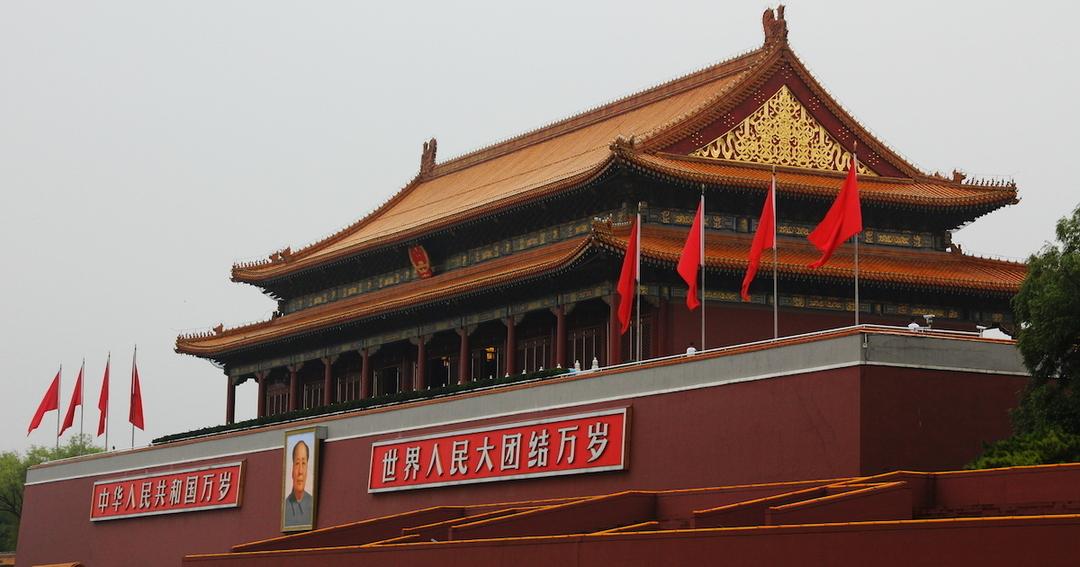 中国がトランプ当選で自国の政治に自信を深める根拠