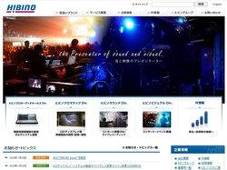 ヒビノは音響機器や映像機器などを手掛ける企業。