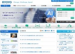 菱洋エレクトロの株主優待