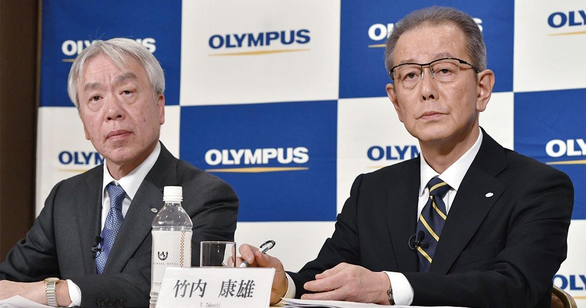 オリンパスが「物言う株主」から役員を受け入れた本当の理由