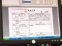 電子決算システム