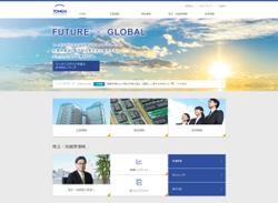 トーメンデバイスは、サムスングループの半導体製品・電子部品等を主に販売する、豊田通商グループの専門商社。