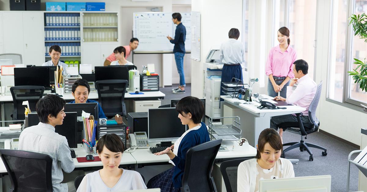 あなたの会社はなぜちっとも業績がパッとしないのか 社員のやる気が出るオフィス、出ないオフィス大調査