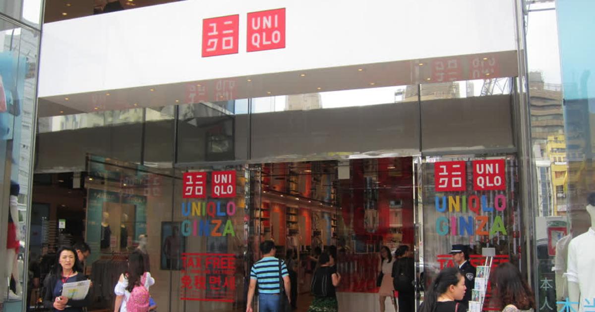 ユニクロの週末限定価格はこのままなくなるのか?