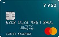 「VIASOカード」のカードフェイス