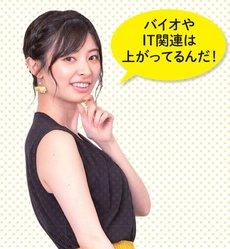AKB48 teamKの武藤十夢。気象予報士の資格も持つ才女。主演映画も公開中。