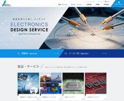 イノテックは、半導体や自動車、産業機器などの製造プロセスをトータルに支援している会社。