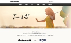 システムソフト(7527)の株主優待